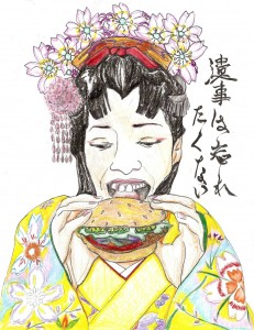 Tamasaburou Kitayama ©2014  www.facebook.com/yoshitomi.calligraphy